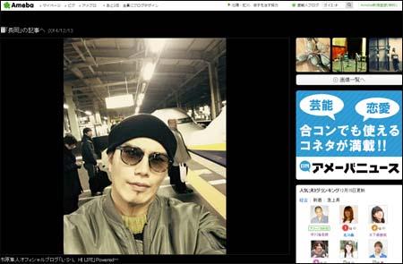 ichimai_hayato.jpg