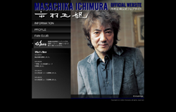 ichimuramasachika.jpg