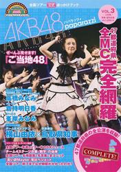 idol0227cw.jpg