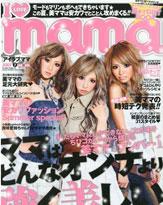 聖地が渋谷から日暮里へ!?  「I LOVE mama」に構築された京成線的世界観