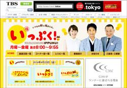 ippuku_hako.jpg