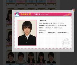 iwahashi01.jpg