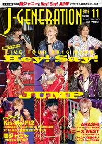 j-gene201611.jpg