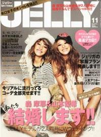 jelly1010.jpg
