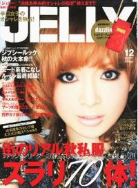 jelly1012.jpg