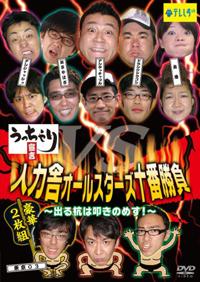 jinrikisya_dvd.jpg