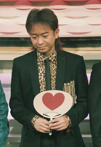 jjoushima01.JPG