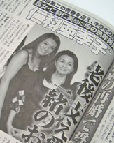 仁科亜季子の再婚報道で浮き上がった、前夫・松方弘樹の
