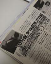 「週刊ポスト」のインタビューは50万円!? 小向美奈子の不可解な動き