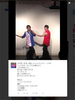 jyagazu1.jpg