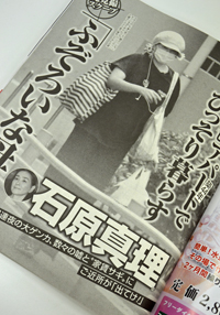 jyoseisyukan0910.jpg