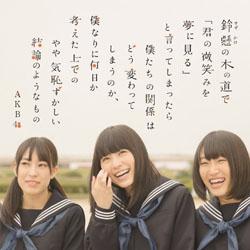jyurina_cd.jpg