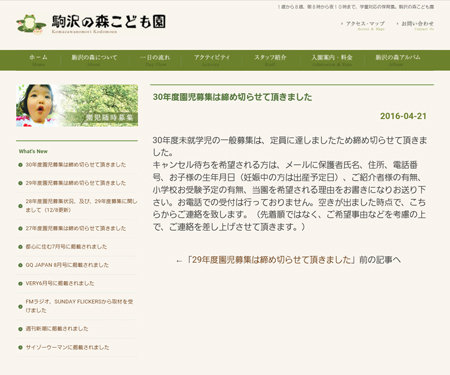 kadokawa111.jpg
