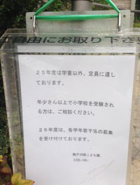kadokawa39.jpg