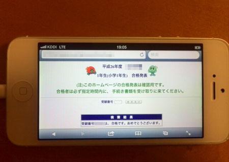 kadokawa56.jpg