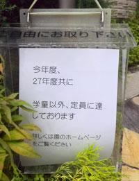 kadokawa67.jpg