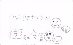 kadokawa82.jpg