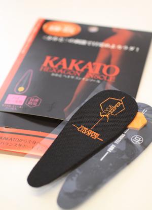 kakato.jpg