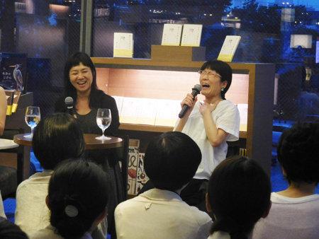 kakuta-yasuko.jpg