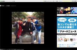 kamedahimeki.jpg