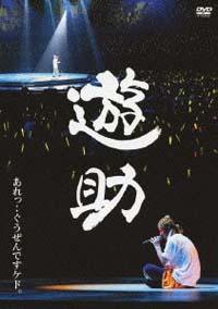 kamijiyusuke.jpg