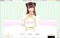 kandasayaka_blog.jpg