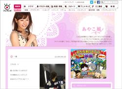 katopan_blog.jpg