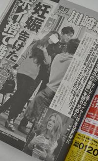 kawasakimayo1104.jpg