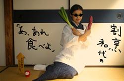 kazuyo0516cw.jpg