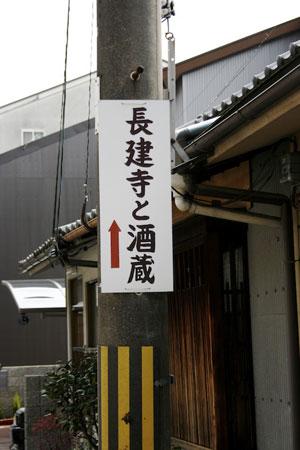 kentyouji02.jpg