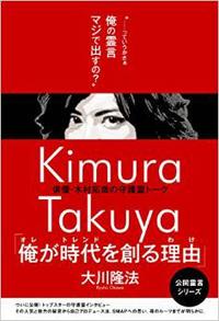 kimurasyugorei01.jpg