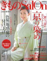 kimurayosino_gekiyase.jpg