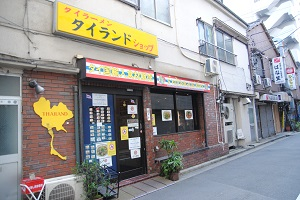 kinshicho_thaitown3.JPG