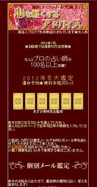 kokorowokaruku.jpg