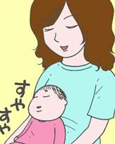 テレビ番組の収録のために大阪へ! おてんば娘が暴走しまくりです