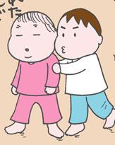 赤ちゃんペンションなのに、なぜ他の家族はキッズルームを使わないのか?