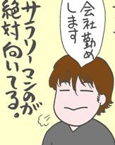 映画界の中ですっかり嫌われ者ですが、いよいよ叶井俊太郎再始動です!