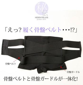 kotubanhiden_item.jpg