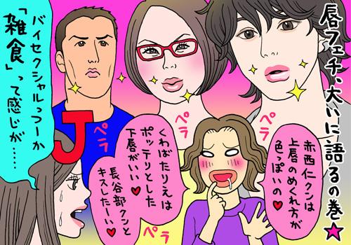 kuchibiru.jpg