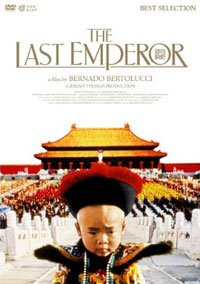 last-emperor01.jpg
