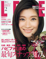 日本の理想形? 「LEE」読者家族のバランス感覚と幸せな写真がまぶしい