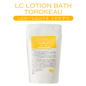 lotionbath01.jpg