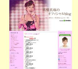maasa-blog01.jpg