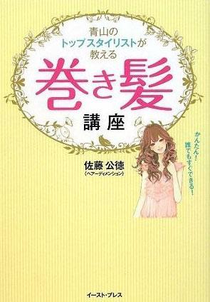 makigamikouza.jpg