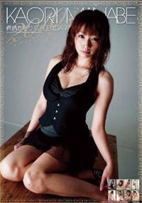 manabe_koyomi.jpg