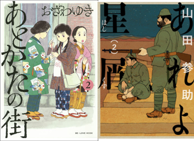 manga-01-main.jpg