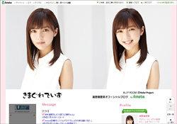 manochan_blog.jpg