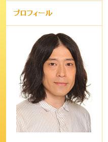 matayoshinaoki.jpg