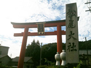 matsuotaisha1-1.jpg