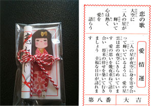 matsuotaisha1-4.jpg